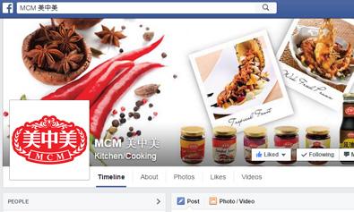 Mcm kum thim food industries sdn bhd facebook mcm forumfinder Images